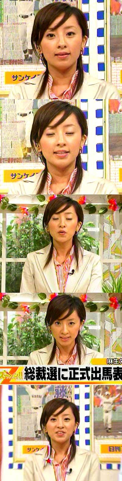 西尾由佳理の画像50230